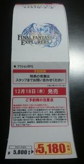 DSC_2895.JPG