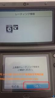 DSC_0556.JPG