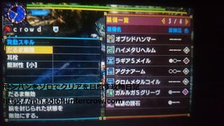 DSC_0712.JPG