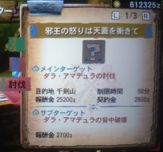 DSC_1043.JPG