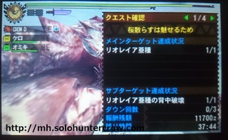 DSC_2513.JPG