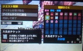DSC_2514.JPG