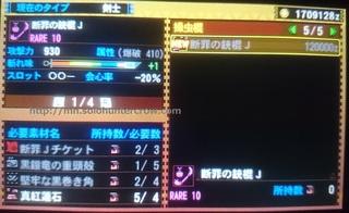 DSC_2777.JPG