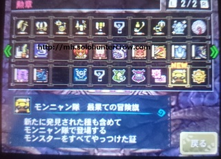 DSC_2950.JPG