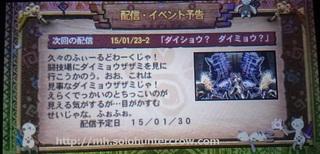 DSC_3369.JPG