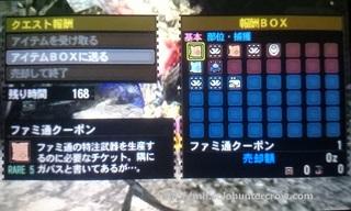 DSC_3427.JPG