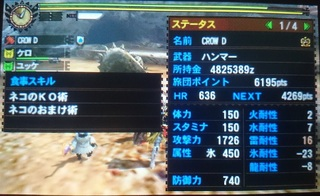 DSC_3433.JPG