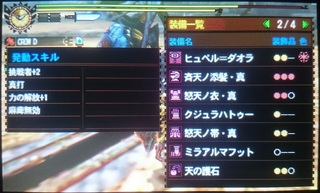 DSC_3694.JPG