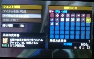 DSC_3697.JPG
