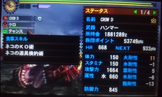 DSC_3975.JPG