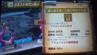 DSC_4012.JPG