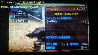 さいごの (3).JPG