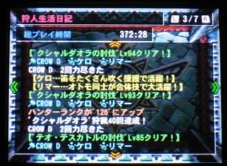 E382AFE382B7E383A393-1.jpg