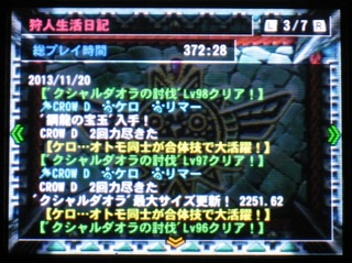 E382AFE382B7E383A393-2.jpg
