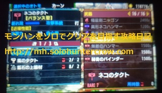 ゼルダ武器.JPG