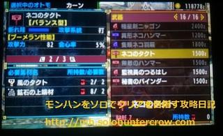 ゼルダ武器2.JPG