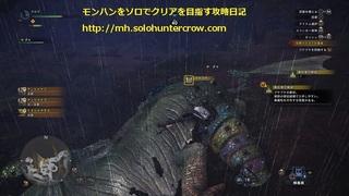 モンスターハンター:ワールド_緊急討伐  2.jpg
