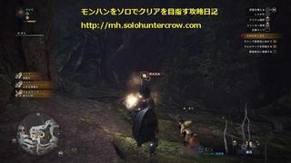 モンスターハンター:ワールド_閃光羽虫.jpg