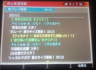 宿命の四天王 (6).JPG