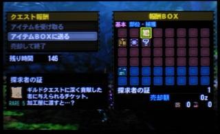 E68EA2E7A9B6E88085E381AEE8A8BC.jpg
