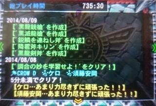 消えちった   (1).JPG