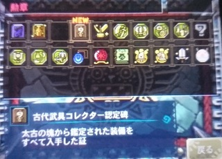 消えちった   (7).JPG