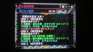 G3キークエ1.JPG