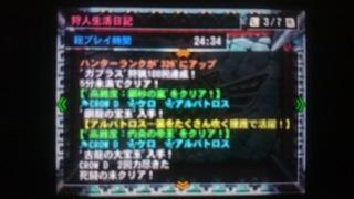 G3キークエ2.JPG