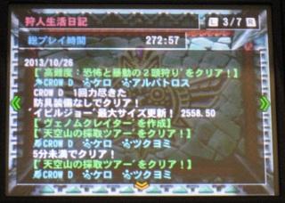 HR90E382A4E38393E383AB2E4BD932.jpg