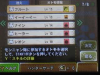 IMG_3552.JPG